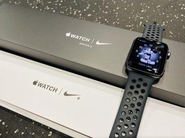 【Apple Watchを購入しました】トレーナー&トレーニーとしての超便利な使い方を紹介!
